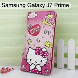 HelloKitty彩繪皮套[甜點]SamsungGalaxyJ7Prime(5.5吋)【三麗鷗正版】