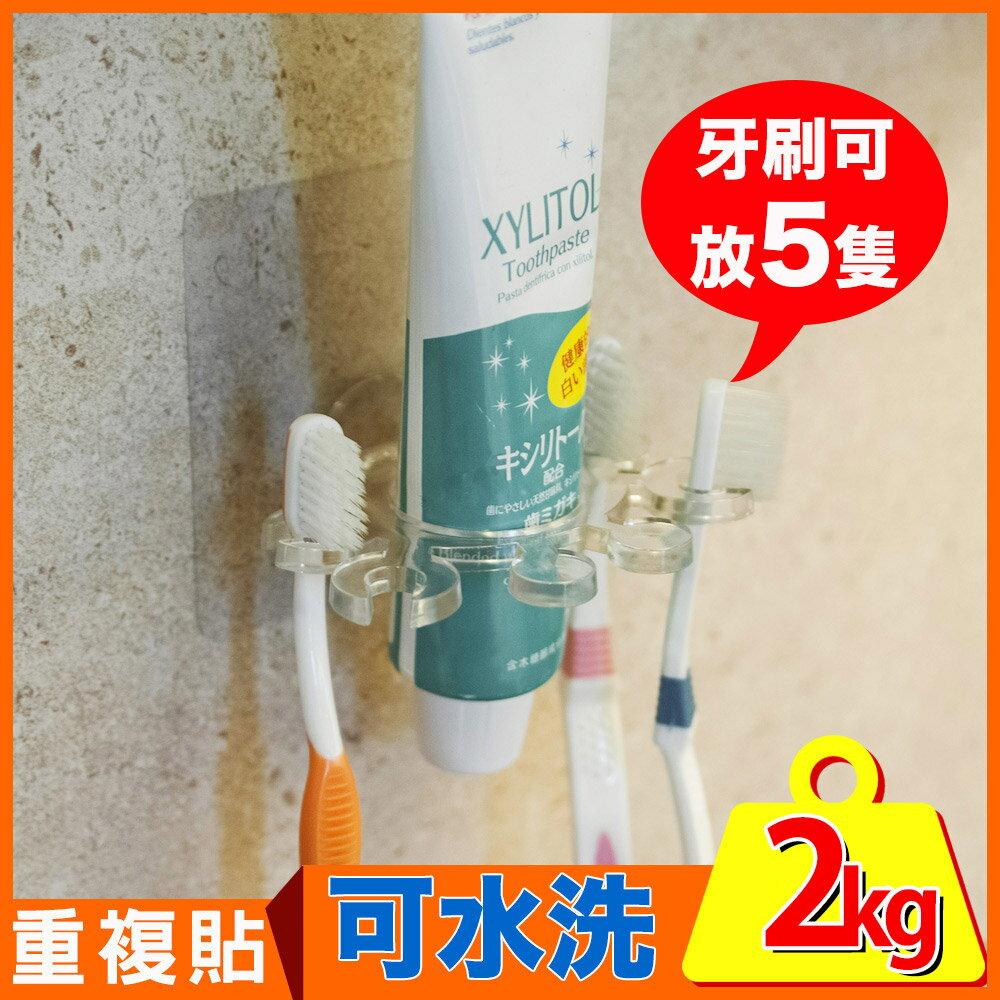無痕/牙刷架 peachylife第二代無痕牙刷架 MIT台灣製 完美主義【C0080】