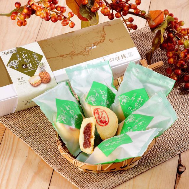 打狗餅 旺盛味的鳳梨    6 入 南 水果新鮮製作 下午茶   點心   咖啡 零嘴 ~