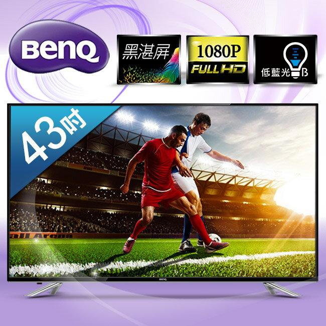 ~BenQ~43吋Senseye真色彩LED液晶顯示器 視訊盒/43IE6500~DT~1