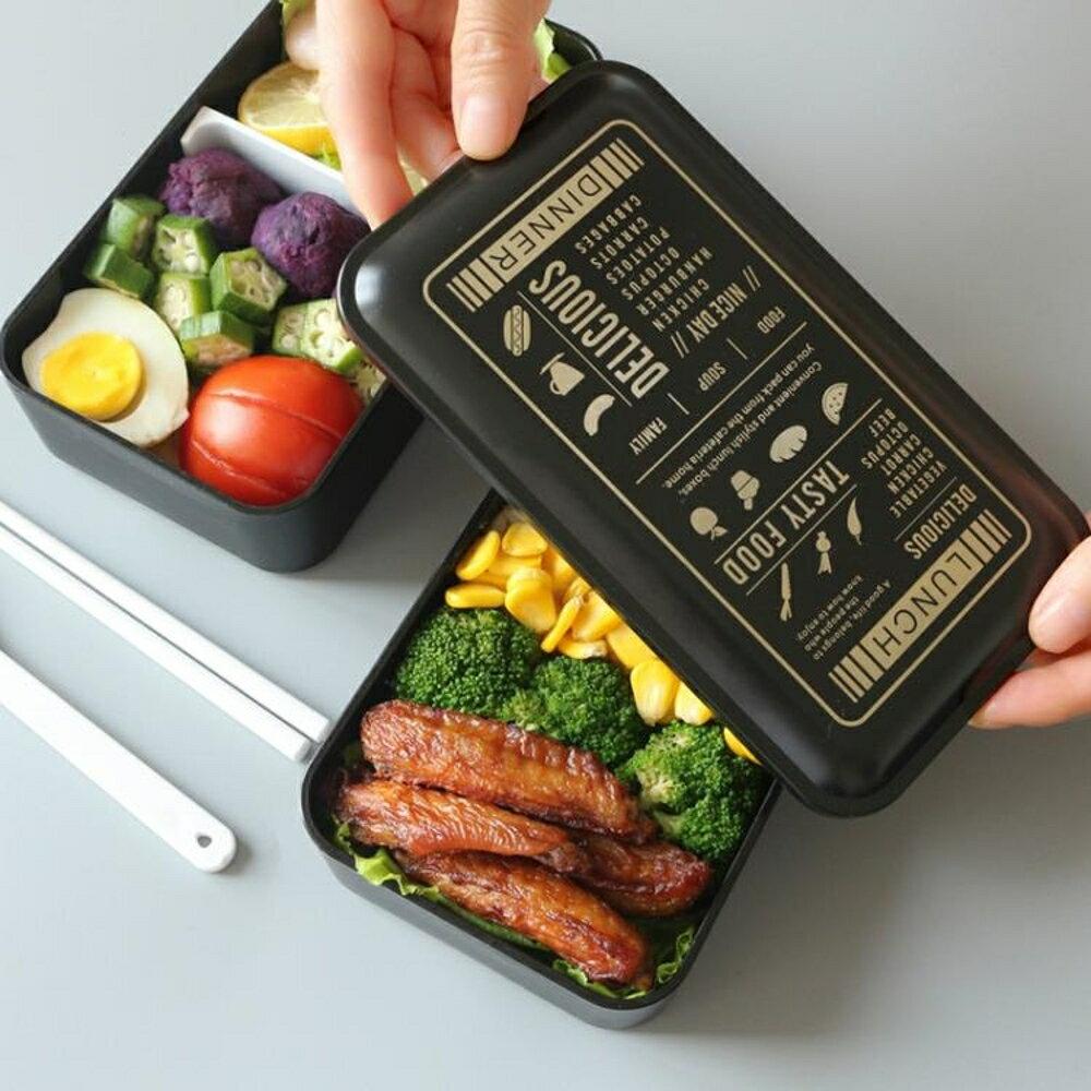 免運 便當盒 網紅餐便當盒學生微波爐帶蓋飯盒成人雙層分格健身午餐盒【韓國時尚週】