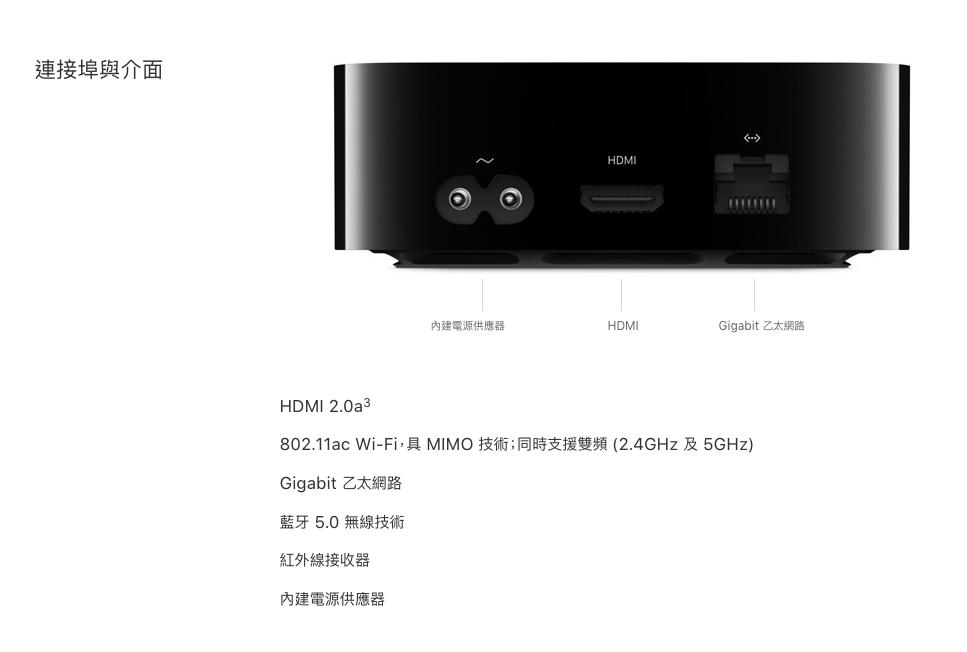 【32G限時降價】Apple 原廠 新Apple TV 4K版本 32G / 64G 台灣公司貨 保固一年 3