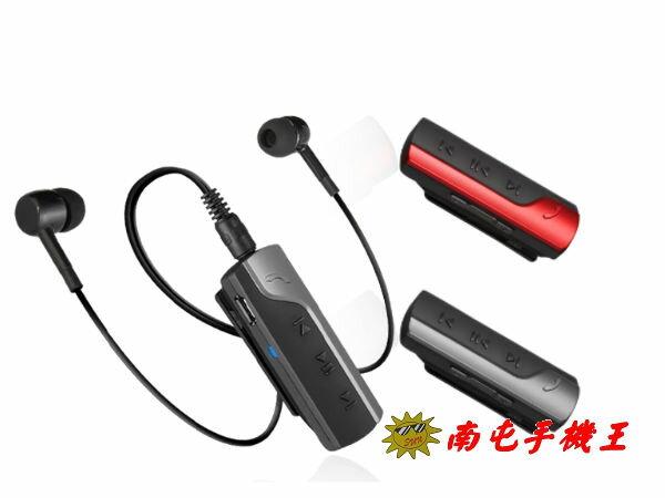 ^^南屯手機王^^ i-Tech MusicClip 8100 支援A2DP藍芽耳機 ~~【宅配免運費】