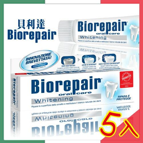 亮白修護牙膏x5-75ml【貝利達】義大利原裝進口 0