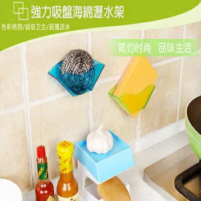 【省錢博士】廚房水槽置物架 / 創意雙吸盤水槽海綿瀝水架 / 多用浴室收納架 50g