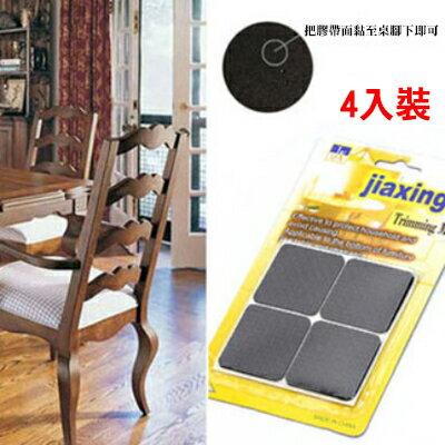 【省錢博士】傢俱腳墊加厚桌腳墊方形多功能防滑椅腳墊 / 保護墊 / 4入裝