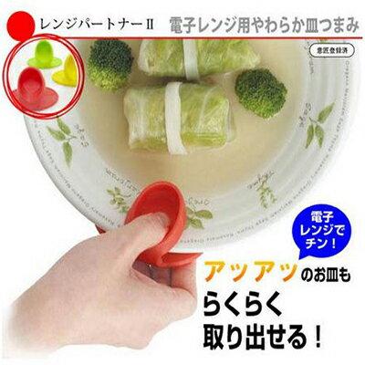 【省錢博士】碗盤隔熱手套 / 微波爐專用盤夾