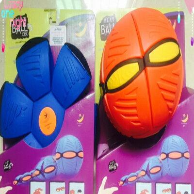 【省錢博士】 飛盤變形球飛碟球兒童戶外創意玩具