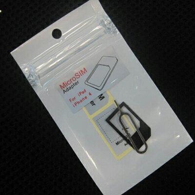 【省錢博士】sim卡 /  還原卡套三星 SONY IPHONE HTC 多功能卡套 / 4件套帶包裝  9元