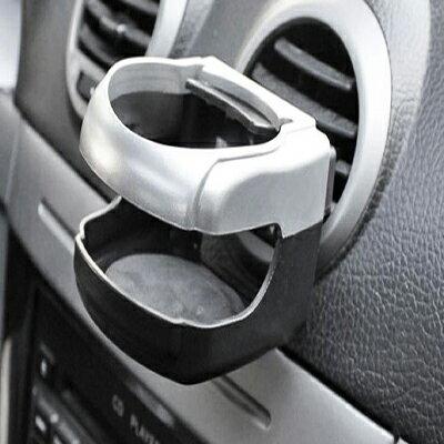 【省錢博士】汽車空調放置飲料架 - 限時優惠好康折扣