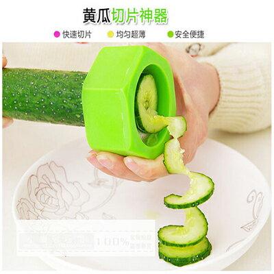 【省錢博士】廚房多功能小工具 / 創意螺旋黃瓜切片器 39元 - 限時優惠好康折扣