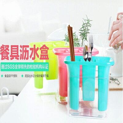 【省錢博士】廚房加厚三格雙層筷子瀝水收納盒 / 筷子筒 / 筷子架  79元