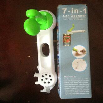 廚房小工具七合一開瓶器創意開瓶器多功能開罐器 【省錢博士】99元