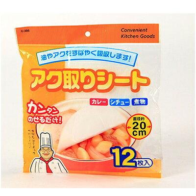 【省錢博士】日本廚房小工具吸油紙 / 食品吸油紙煲湯 / 吸油紙