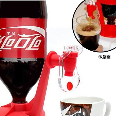 【省錢博士】可樂瓶倒置飲水機 / 開關飲料飲用器 / 可樂飲水機 79元