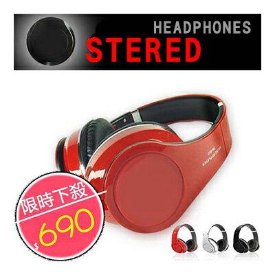 <br/><br/>  【省錢博士】簡約造型藍芽耳機 / 藍芽無線 / 重低音降噪 / 三色系<br/><br/>
