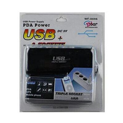 汽車用品三用點菸器 12v USB點菸器 電源分配【省錢博士】69元 - 限時優惠好康折扣