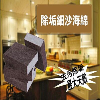 【省錢博士】神奇奈米金鋼沙除垢清潔 / 廚房多用魔力擦
