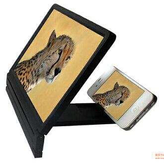 手機螢幕放大鏡 折疊便攜手機高清放大鏡 手機通用看片神器【省錢博士】 99元