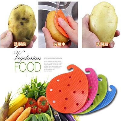 【省錢博士】蔬菜瓜果刷 ./ 創意蔬菜刷 / 洗土豆黃瓜甘蔗工具 9元