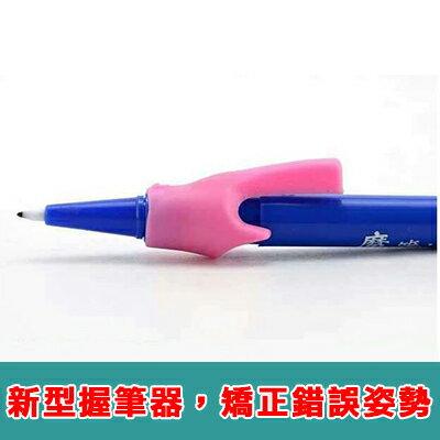 【省錢博士】練字必備 / 小朋友專用矯正握筆器 /  隨機出貨 3元