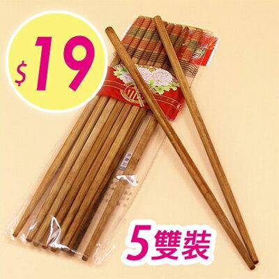 【省錢博士】純天然健康竹筷 / 健康衛生筷子 / 家用筷子 / 5雙裝(不挑款) 19元