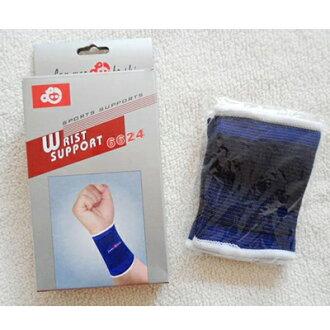 多功能超彈性透氣簡易運動棉質護腕 打球護手腕 隨機出貨【省錢博士】 29元