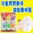 【省錢博士】 益智趣味玩具/  兒童寶寶益智聰明蛋6入裝 / 扭蛋顏色形狀配對蛋 - 限時優惠好康折扣