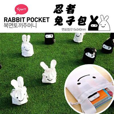 韓版忍者兔子可愛布藝收納袋 / 束口收納袋