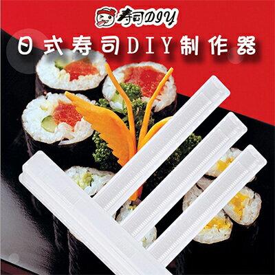 【省錢博士】日式DIY細卷壽司手卷飯團 / 製作器壽司 / 料理工具 49元 - 限時優惠好康折扣