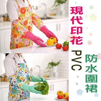 【省錢博士】 韓式現代碎花印花PVC防水圍裙 59元 - 限時優惠好康折扣