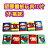 【省錢博士】童玩塑膠翻板玩具10片  /  魔術板  /  巧巧板  /  不挑款 - 限時優惠好康折扣