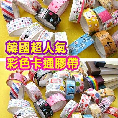 (隨機出貨) 韓國超人氣卡通膠帶 /  DIY可愛膠帶 (10捲裝)  29元