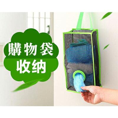 【省錢博士】透氣網格廚房垃圾收納袋 / 儲物袋 / 環保購物抽取袋 / 隨機出貨