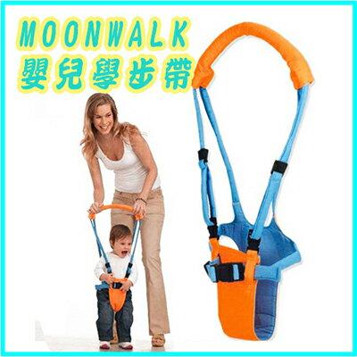 【省錢博士】MOONWALK嬰兒學步帶 / 新款提籃式學步帶