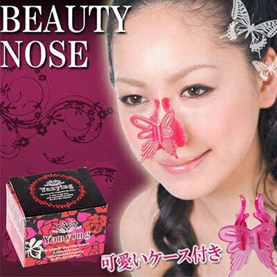 【省錢博士】蝴蝶型美鼻夾 / 日本超人氣挺鼻器 / 塑造漂亮鼻型