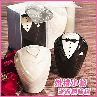 【省錢博士】婚禮小物瓷器調味罐 / 結婚禮物 / 婚慶回禮送客禮婚宴伴手禮 59元