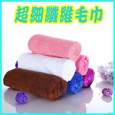 【省錢博士】超細纖維毛巾30*70cm / 隨機色 / 條 - 限時優惠好康折扣