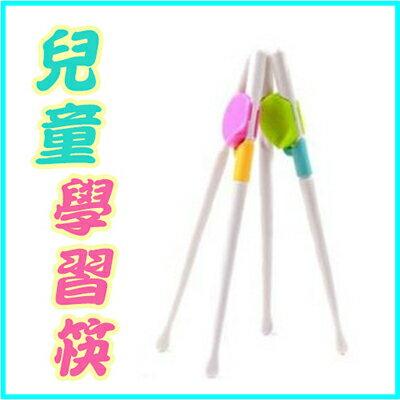 【省錢博士】兒童寶寶學習筷 / 糖果色學習筷子 / 隨機色