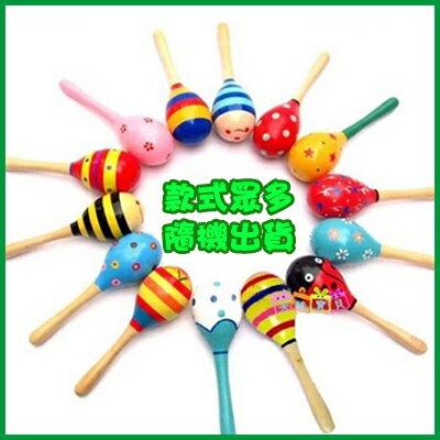 【省錢博士】兒童樂器木製沙垂搖鈴 / 小號 / 不挑款