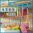 【省錢博士】糖果色吊頂櫥櫃六連掛鉤  /  隨機色 - 限時優惠好康折扣