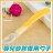 嬰兒專用矽膠軟性餵食匙 / 寶寶餐具(隨機色) - 限時優惠好康折扣