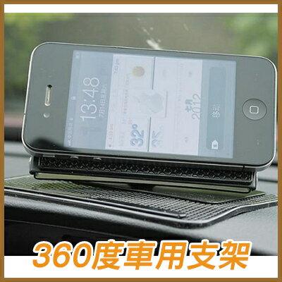 【省錢博士】汽車出風口手機座 / 車用置物盒收納盒 / 隨機色單入