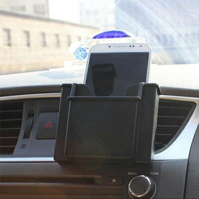 汽車出風口手機座 / 車用置物盒收納盒(隨機色)單入