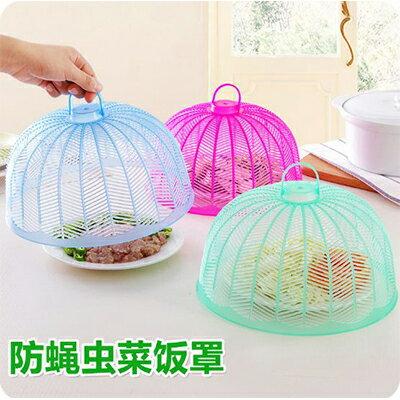 【省錢博士】圓形飯菜罩 / 環保塑料餐桌菜罩子 / 隨機色單入