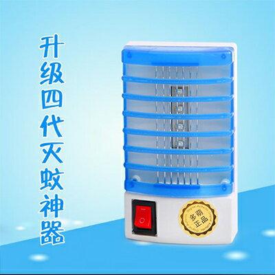 【省錢博士】LED電子滅蚊燈 / 電子驅蚊燈 / 捕蚊器 - 限時優惠好康折扣