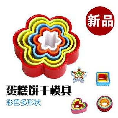【省錢博士】餅乾模具  /  塑料圖形切模盒裝  /  隨機色 - 限時優惠好康折扣