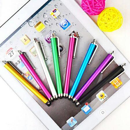 鋁合金七彩觸控筆/蘋果手寫/熱感觸控筆 - 限時優惠好康折扣