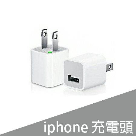 【省錢博士】蘋果USB充電頭 / 豆腐充 /  顏色隨機