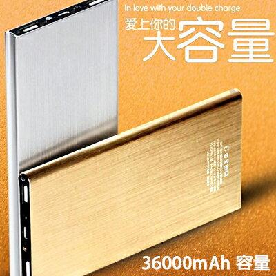 【省錢博士】36000mAh行動電源  /  聚合物超輕薄行動電源 2